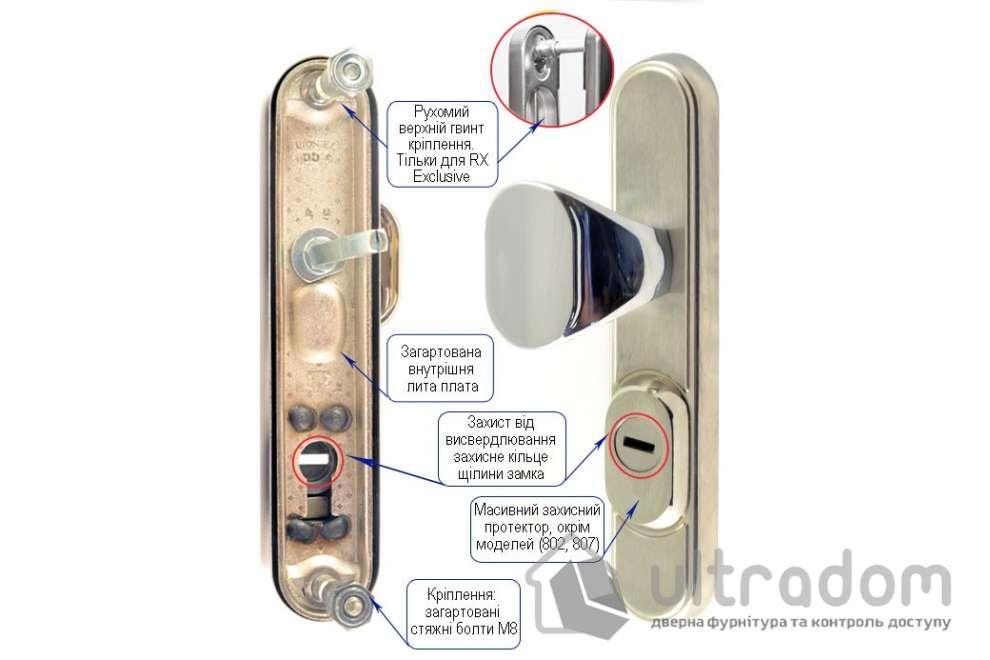 Фурнитура защитная ROSTEX R1 Decor 4 класс  матовый хром с фикс. ручкой 72-85-90