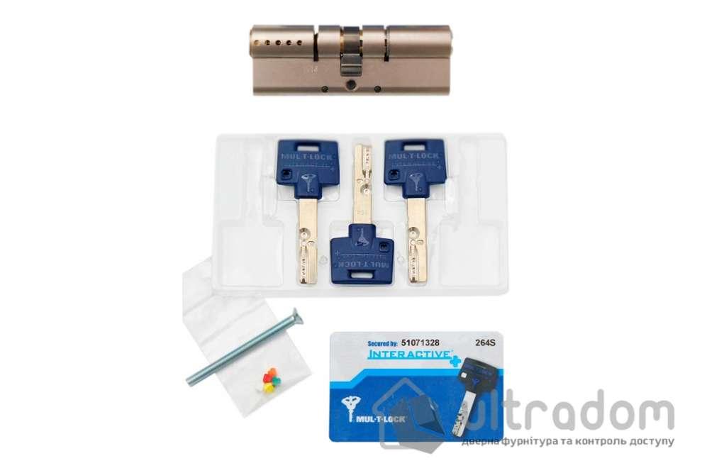 Цилиндр дверной Mul-T-Lock Interactive+ ключ-ключ., 85 мм