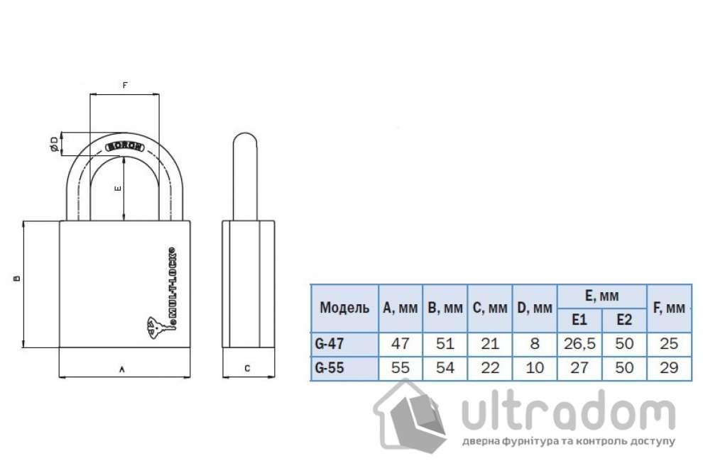 Навесной  замок Mul-T-Lock G47 H-50 мм 7x7