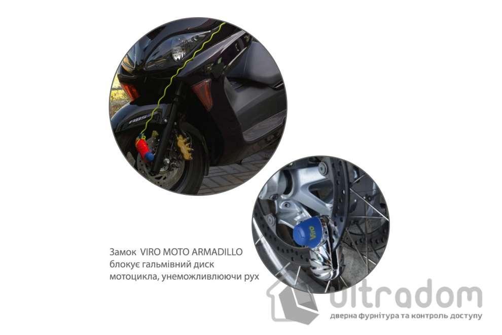 Мотозамок VIRO MOTO ARMADILLO