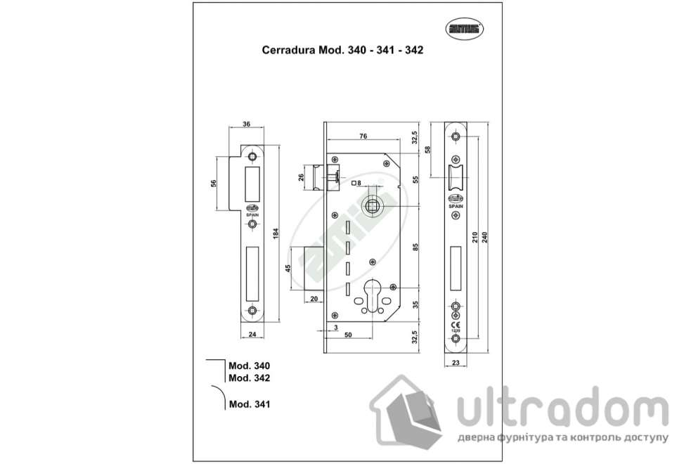 Дверной замок AMIG mod. 340 с цилиндром, цвет- матовый никель
