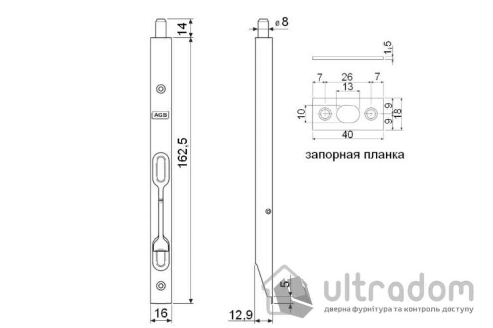 Дверной торцевой шпингалет AGB 160 мм, перекидной, цвет - никель