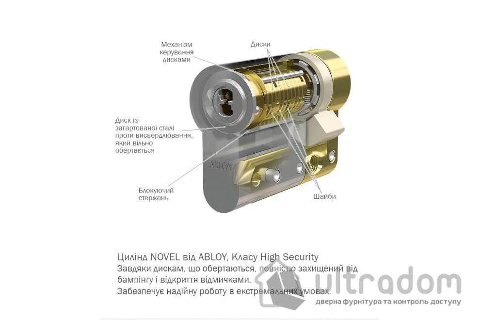 Дверной цилиндр ABLOY Novel ключ-ключ, 124 мм