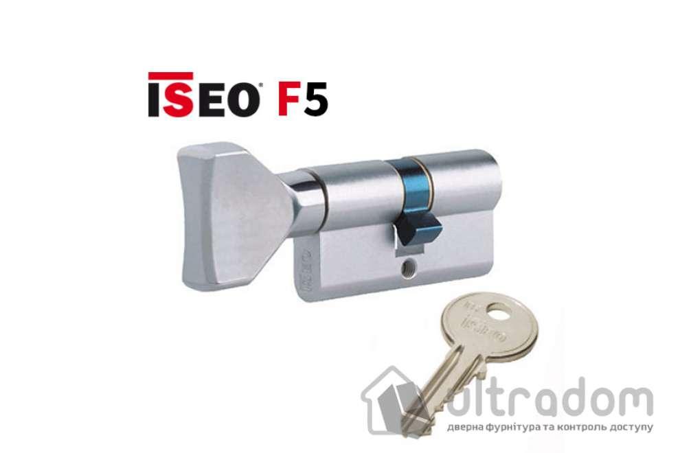 Цилиндр дверной ISEO F5 ключ-вороток, 65 мм