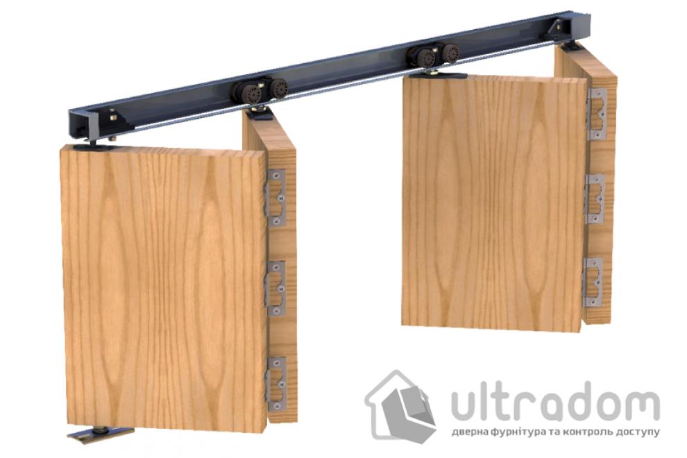 Комплект раздвижной системы - книжки Valcomp Herkules PLUS HP40 для 2 двери (до 40 кг створка)