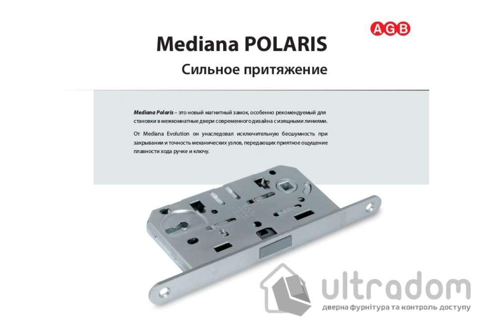 Замок (механизм) межкомнатный магнитный AGB Mediana Polaris, цвет - мат.хром