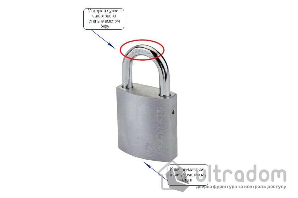 Навесной  замок Mul-T-Lock G55 H-50 мм 7x7\Classic