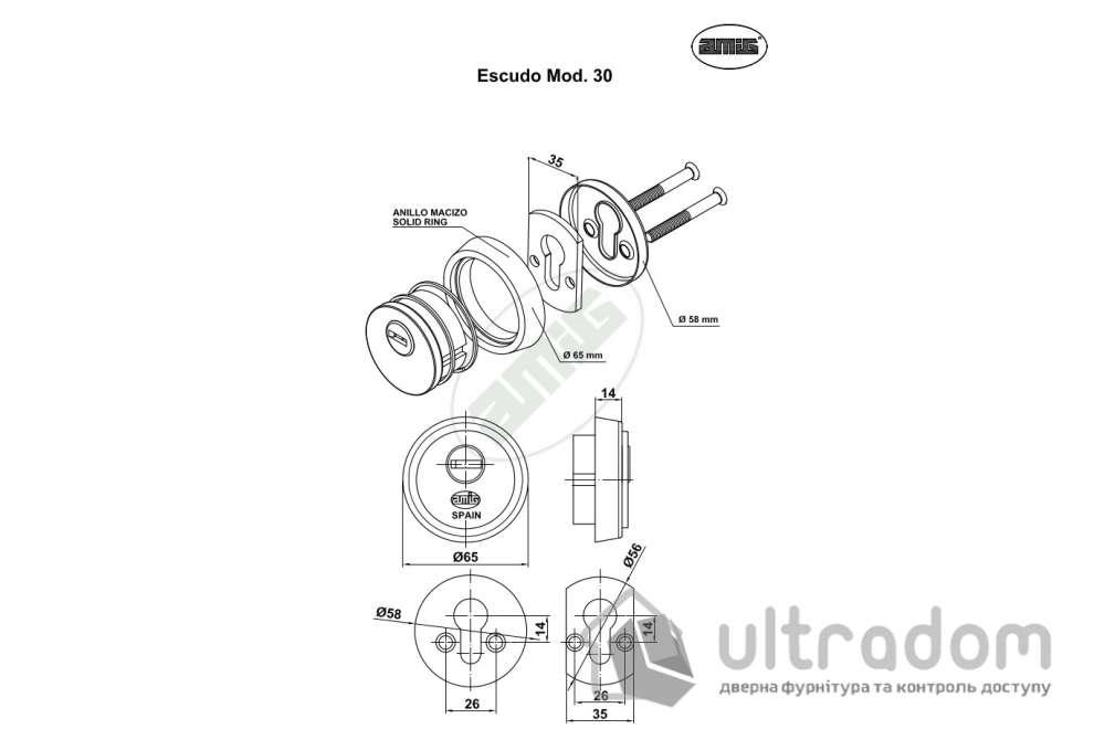 Броненакладка для цилиндра AMIG m.31, матовая латунь