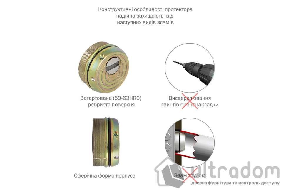 Протектор защитный DISEC  BD260 MONOLITO MILANO KRIPTON 3 класс 25 мм хром матовый