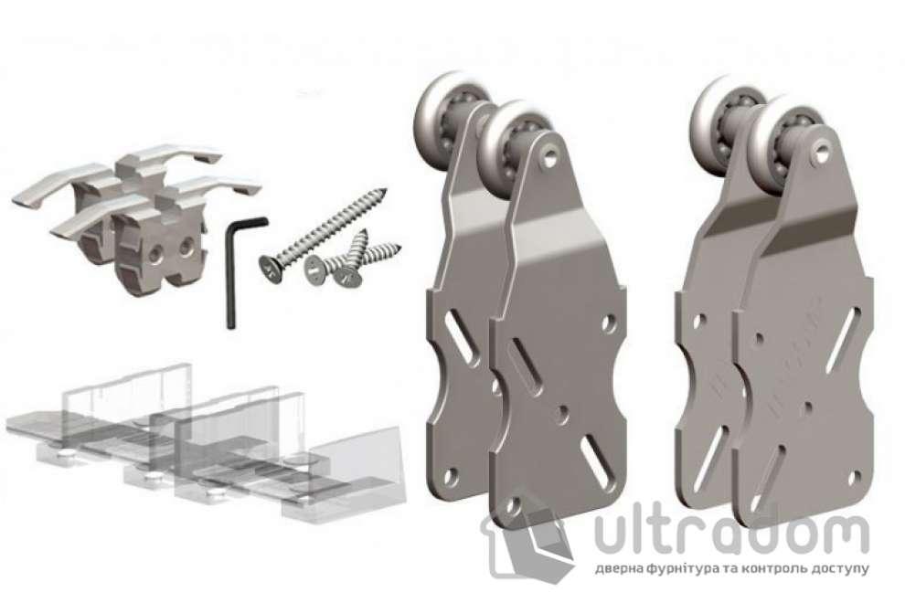 Комплект роликов Valcomp HORUS HR02 для  шкафа-купе для 2-ух дверей до 45 кг