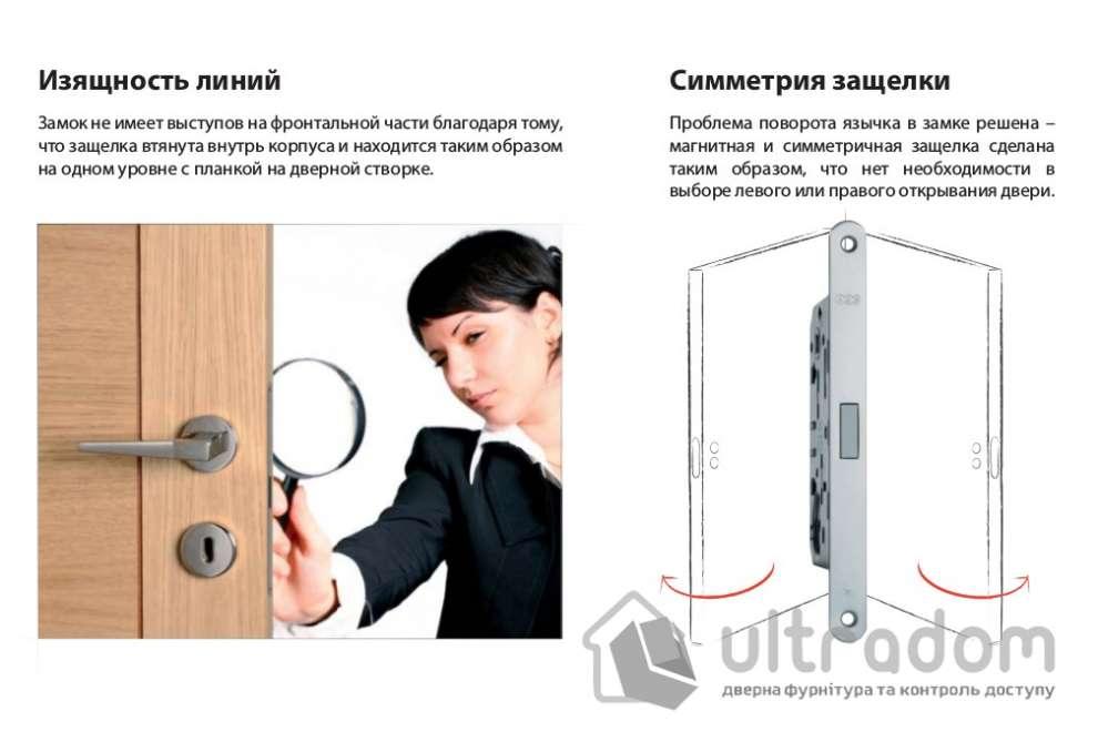 Врезной магнитный замок AGB Mediana Polaris WC, цвет - белый