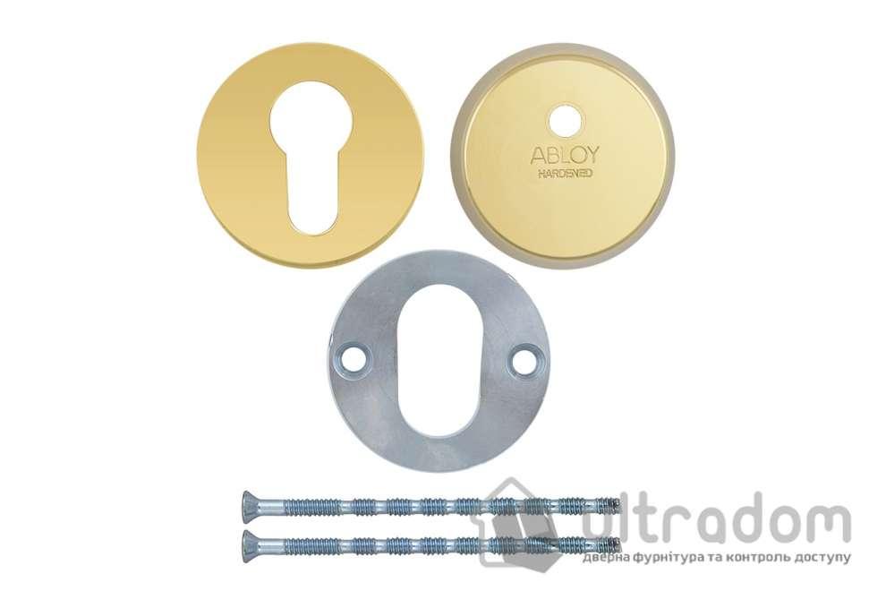 Броненакладка - протектор ABLOY CH101 16,5 мм