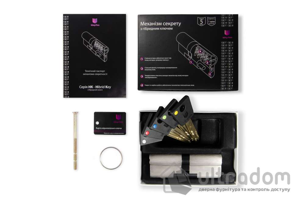 Цилиндр дверной Шерлок Hybrid Key кл-кл. 120 мм