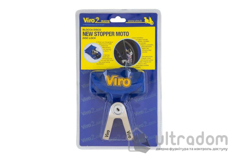 Мотозамок VIRO MOTO STOPPER