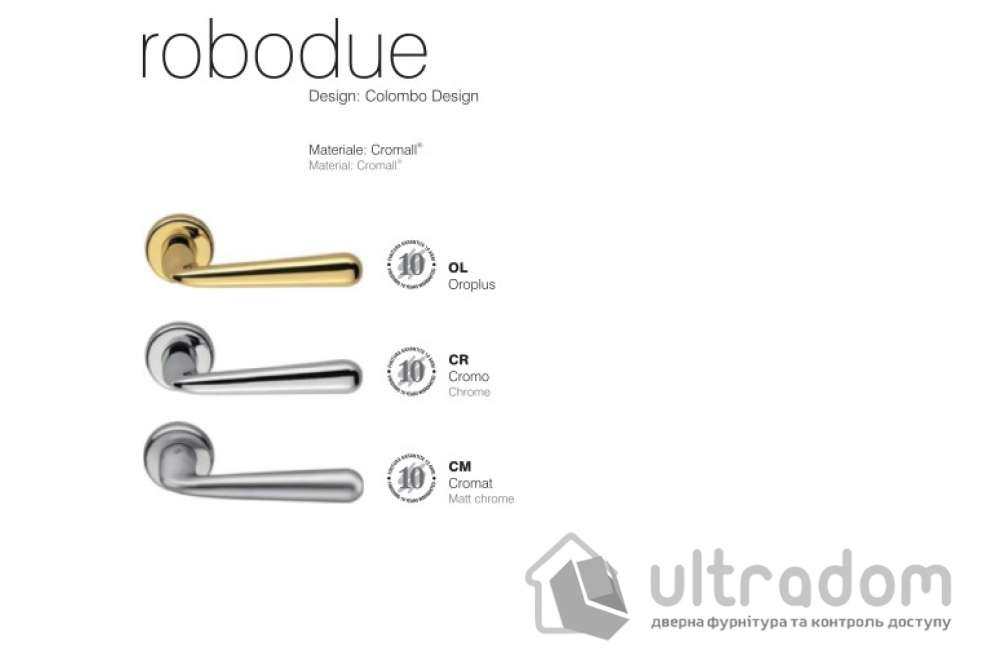 Дверная ручка COLOMBO Robodue CD 51 хром полированный