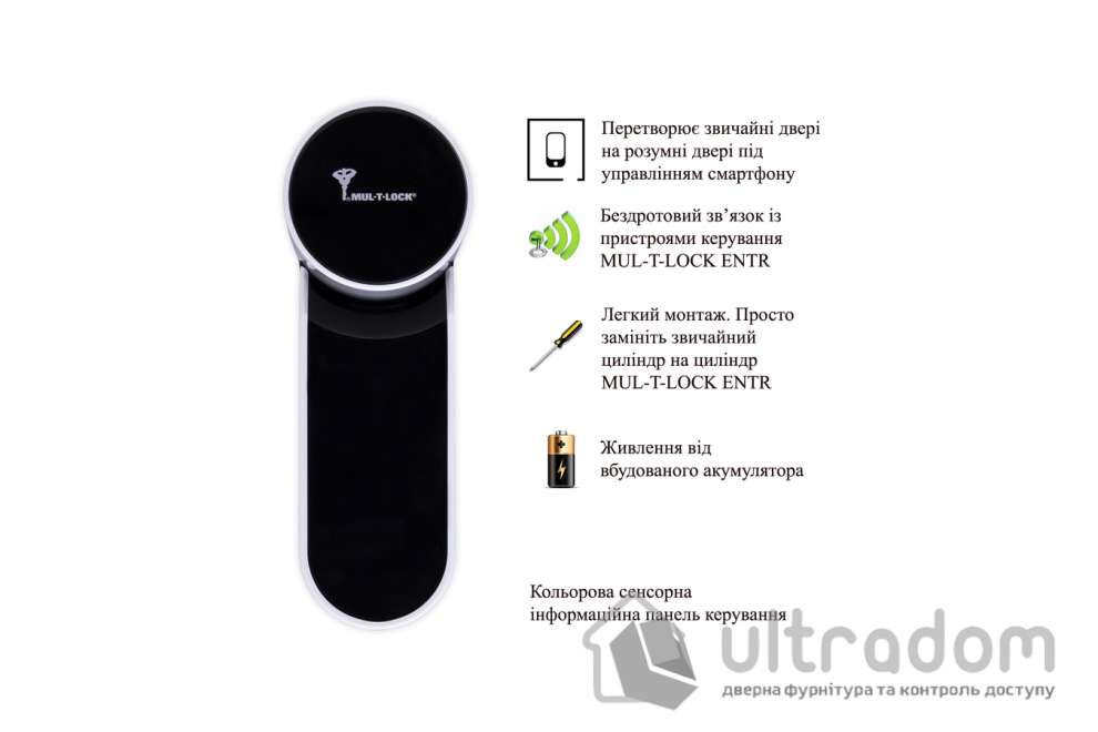 Электронный контроллер MUL-T-LOCK ENTER