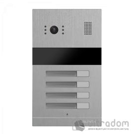 Вызывные панель Slinex MA-04 на 4 абонента