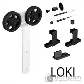 Комплект фурнитуры раздвижной системы Mantion LOKI в стиле LOFT (ролики с перфорацией), матовая белая