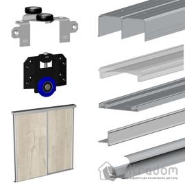 Valcomp MARS Комплект раздвижной системы для 2-х дверей шкафа-купе L2000*H2700
