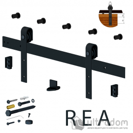 Valcomp REA комплект раздвижной системы для дверей в стиле LOFT (213-470)