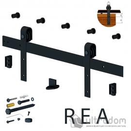 Комплект подвесной раздвижной системы Valcomp REA RE20 в стиле LOFT, 2 х 1 м (213-470)