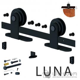 Valcomp LUNA комплект раздвижной системы для дверей в стиле LOFT