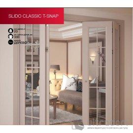 HAFELE раздвижная система для двери книжки Slido Classic Design  T-snap